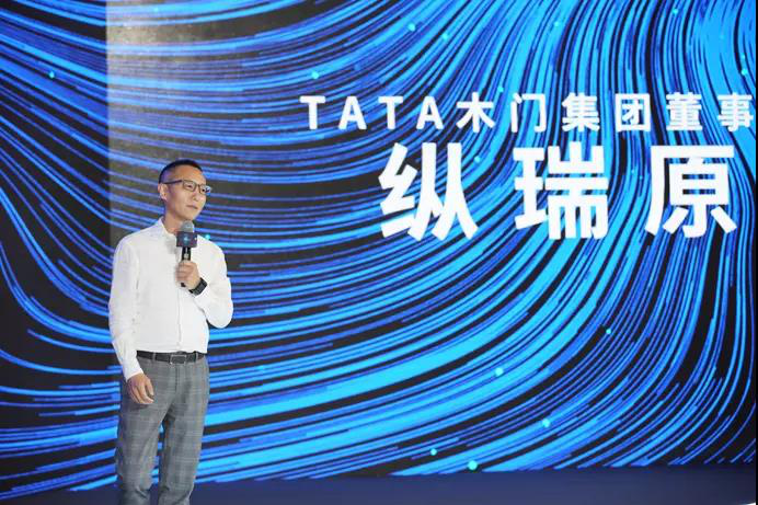 Tata木门董事长纵瑞原