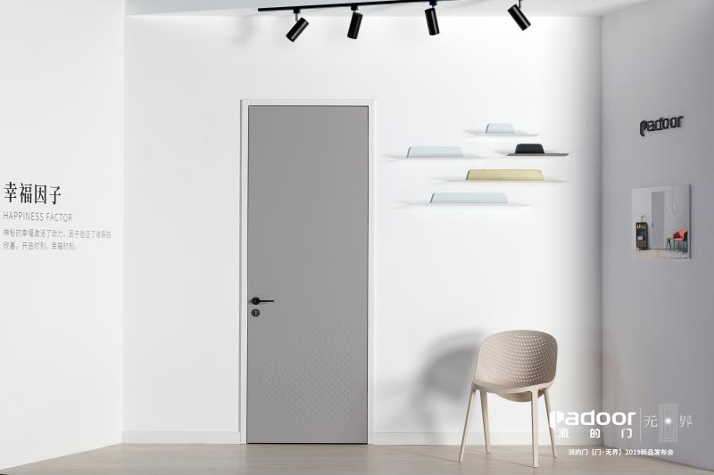 室内门厂家教你如何正确测量门洞尺寸